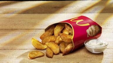 El secreto mejor guardado de McDonalds, al descubierto: esta es la receta original de sus patatas Deluxe