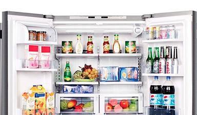 ctv-pov-guia-de-compra-frigorifico-600x350